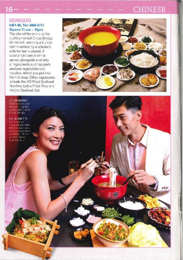 2. Iweekly food gourmet-page-001